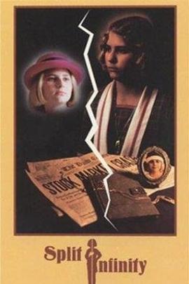 难舍难分( 1992 )