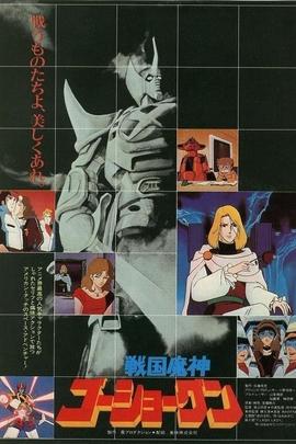 麦克瑞一号( 1986 )