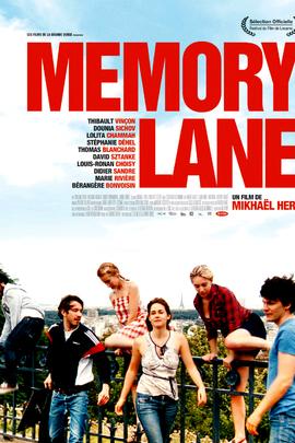 记忆的小巷( 2010 )