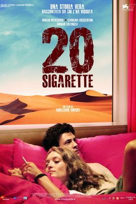 二十支烟( 2010 )