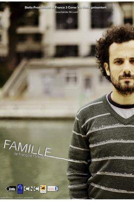 家庭( 2009 )