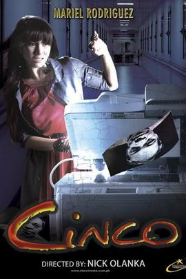 死亡节( 2010 )