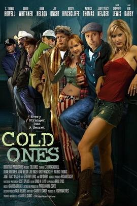 冷酷的人( 2007 )