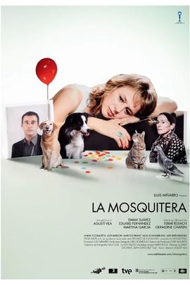 蚊帐之家( 2010 )