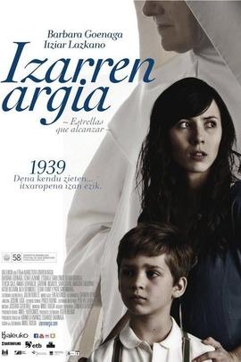 恒星之光( 2010 )