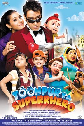 家族超级英雄( 2010 )
