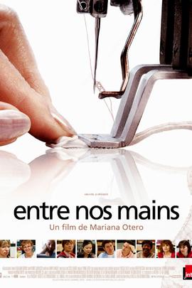 我们的手( 2010 )