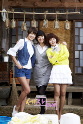 三姐妹( 2010 )