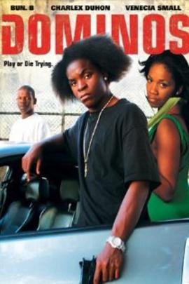 我们在玩多米诺( 2006 )