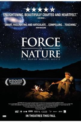 自然压力( 2010 )