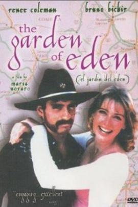 在伊甸园( 1994 )