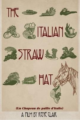 意大利草帽