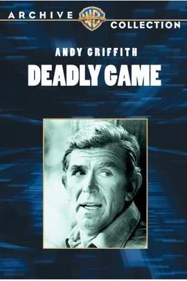 致命游戏( 1977 )