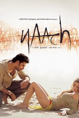 Naach( 2004 )