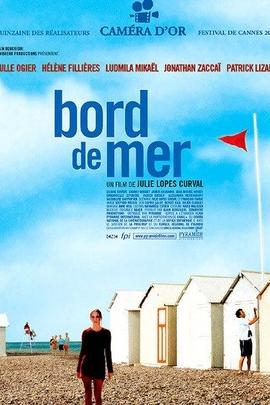 海之边缘( 2002 )