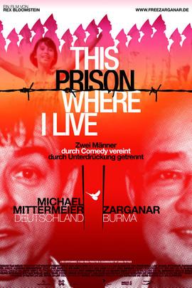 我们所生活的牢狱( 2010 )