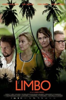迷失加勒比( 2010 )