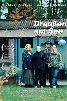 失去平衡( 2009 )