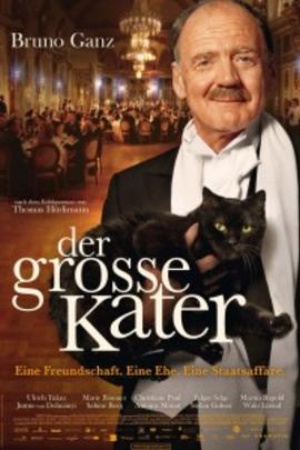 伟大的雄猫( 2009 )