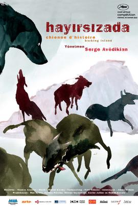 悲鸣之岛( 2010 )
