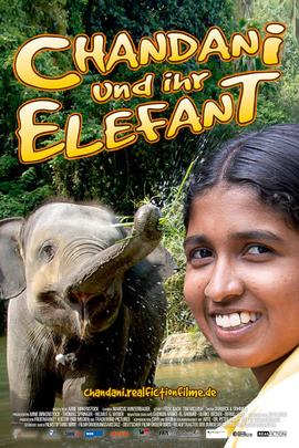 金迪:大象女儿的低语