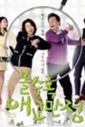 越看越可爱( 2010 )