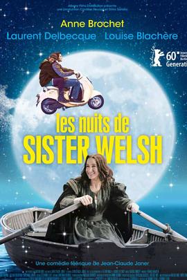 威尔士姐妹之夜