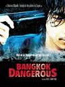 无声火/Bangkok Dangerous (1999)