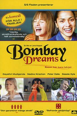 孟买之梦( 2004 )