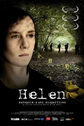 海伦( 2008 )
