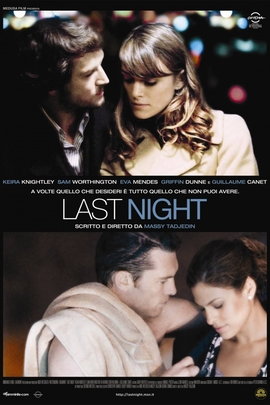 一夜迷情( 2010 )
