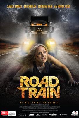 公路列车( 2010 )
