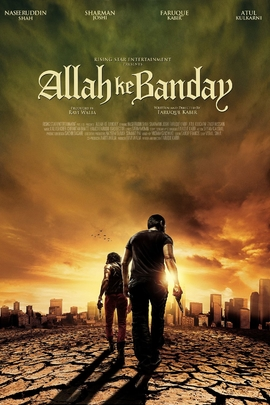 Allah Ke Banday( 2010 )