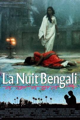 孟加拉之夜