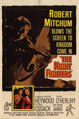 夜间战斗机( 1960 )
