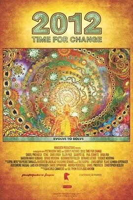 2012:改变时刻( 2010 )