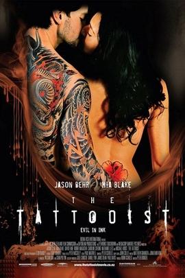 纹身师( 2007 )
