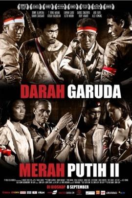 荣耀红白2( 2010 )