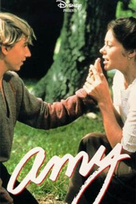 听不到的说话( 1981 )