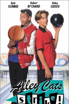 保龄球争霸战( 2000 )