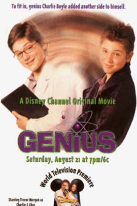双面天才( 1999 )