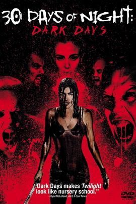 三十极夜2:黑暗的日子( 2010 )