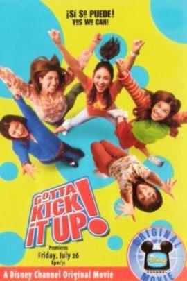 劲舞十七( 2002 )