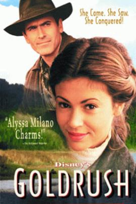 冰雪黄金梦( 1998 )