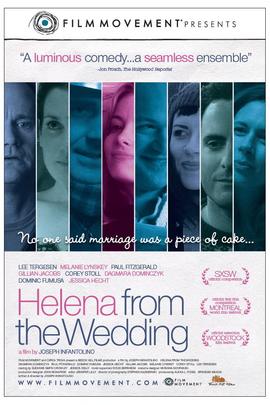 海伦娜的婚姻( 2010 )