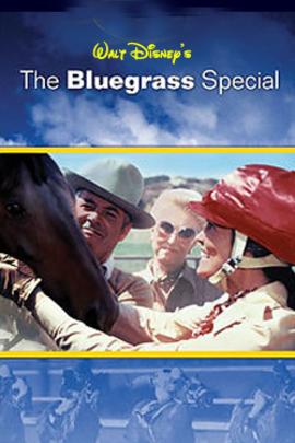 蓝草锦标赛( 1977 )
