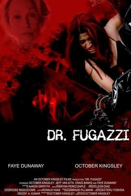 弗伽兹医生