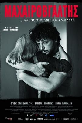 搅土器( 2010 )