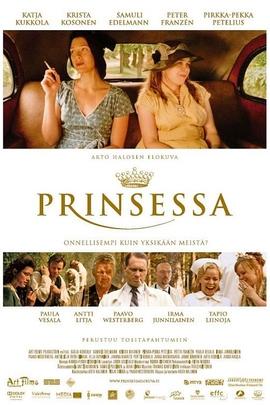 公主( 2010 )