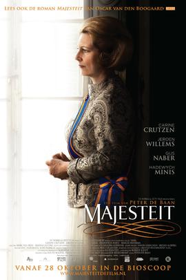 女王陛下( 2010 )
